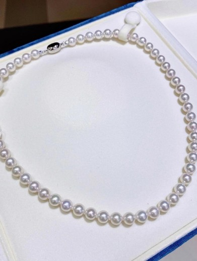 "Necklace Pearl Akoya ""huazhu"""